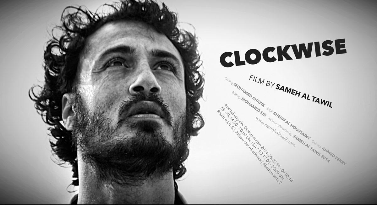 CLOCKWISE Trailer